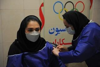 واکسیناسیون ورزشکاران المپیکی