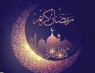 پیام تبریک ریاست محترم هیئت پزشکی ورزشی استان آذربایجان غربی به مناسبت فرارسیدن ماه مبارک رمضان