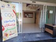 پیگیری تزریق دوز اول واکسیناسیون ورزشکاران المپیکی تا دقایقی دیگر در ستاد پزشکی ورزشی آزادی