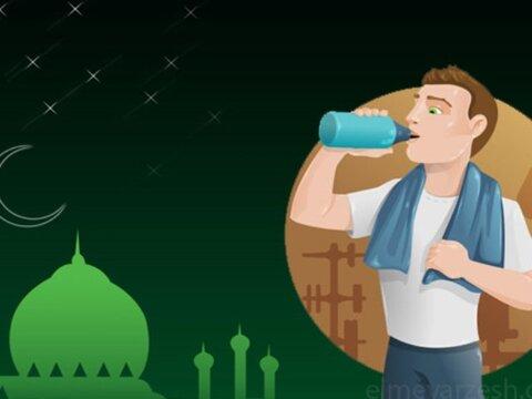 ورزش در رمضان