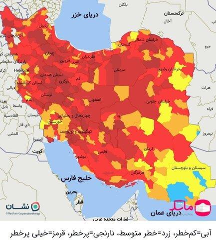 ۳۰۱ شهر در وضعیت قرمز؛ اعلام رنگ قرمز تیرهتر در نقشه جدید
