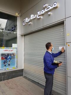 ادامه نظارت جدی بر اماکن ورزشی آذربایجان شرقی