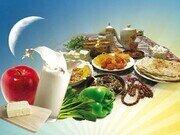 توصیه های ماه مبارک رمضان - چهارمحال و بختیاری