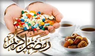 مکمل در ماه رمضان