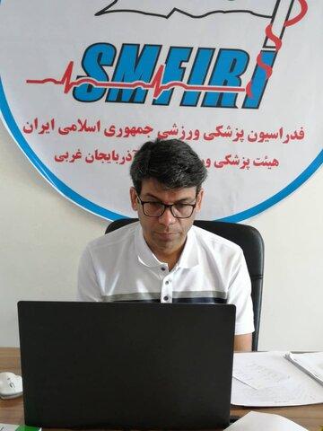 وبینار تعاملی دکتر مجیدی