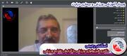 وبینار ورزش و بیماری دیابت هیات پزشکی ورزشی فارس