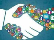 روز جهانی ارتباطات و روابط عمومی مبارک