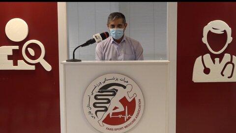دکتر رحیمی