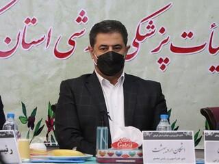 مجمع سالیانه هیأت پزشکی ورزشی استان کرمان