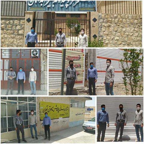 بازدید از اماکن ورزشی ایلام در خردادماه1400