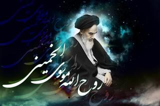 رحلت جانسوز امام خمینی(ره) تسلیت باد