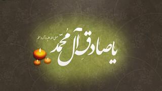 شهادت امام صادق علیه السلام تسلیت باد