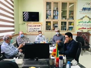 جلسه هیات رئیسه هیات پزشکی ورزشی استان آذربایجان شرقی برگزار شد