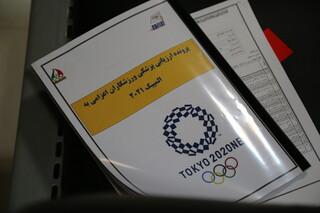 معاینات ورزشکاران المپیکی