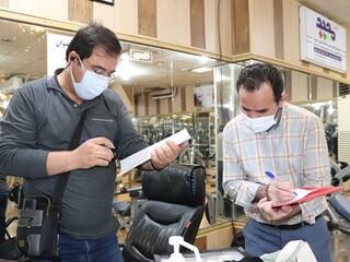 بازرسی مشترک  هفتگی ناظرین هیات پزشکی ورزشی فارس و بازرسین دانشگاه علوم پزشکی شیراز