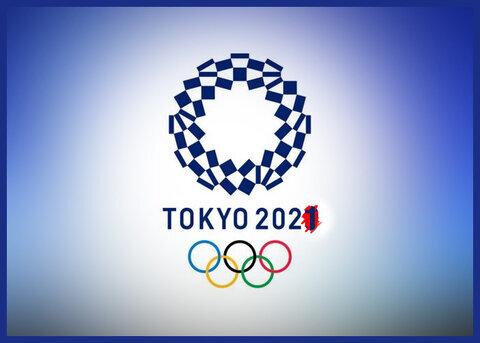توکیو