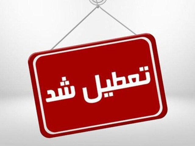 تعطیلی باشگاه ها و اماکن ورزشی مشهد