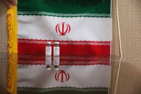 دوومین واکسن ایرانی
