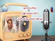 تشریح فعالیت های هیات پزشکی ورزشی فارس در موج پنجم کرونا