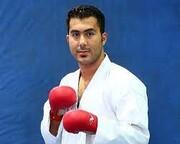 سجاد گنج زاده(کاراته)