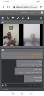 وبینار انتخابات مجمع در ایلام