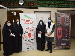 اجرای طرح سراسری اهدای خون جامعه ورزش استان قم