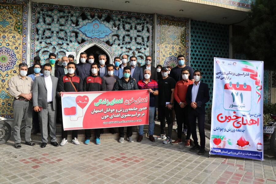 پویش سراسری اهدای خون با حضور اهالی جامعه ورزش