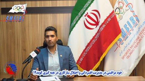 دکتر مجتبی حسینی