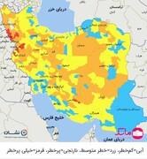 ۹ شهرستان قرمز،  ۱۰۶ شهرستان نارنجی ، ۲۲۸ شهرستان زرد و ۱۰۵ شهرستان آبی/تهران: نارنجی