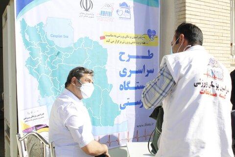 طرح ایستگاه رایگان تندرستی در زنجان اجرا شد